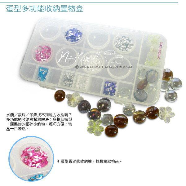 TOKYO STAR 18格收納盒 水鑽盒 飾品盒 美甲小物整理盒