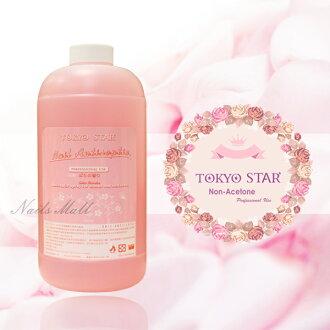 台灣製TOKYO STAR玫瑰手足清潔液32oz(大容量補充裝) 消毒乾洗手
