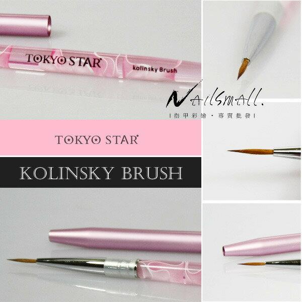 TOKYO STAR 專業用貂毛彩繪筆 水晶指甲 凝膠甲 美甲彩繪凝膠筆刷