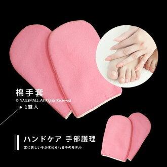 棉手套 一雙 (顏色隨機出) 塗抹乳液包裹保鮮膜後可以套入加強保濕滋潤