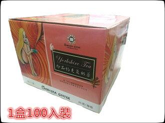 ❤含發票❤團購價❤1盒100包❤即品約克夏奶茶❤超商限購一箱❤西雅圖極品咖啡沖泡包紅茶綠茶鮮奶茶粉下午茶點心餅乾奶茶飲料