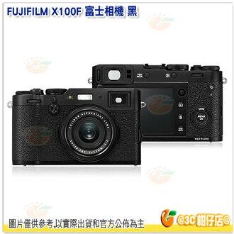可分期 免運 FUJIFILM X100F 富士相機 黑色 定焦鏡 高級光電混合 數位增倍 觀景窗  軟片模擬