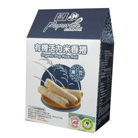 【淘氣寶寶】阿久師有機活力米香捲-黑豆口味【100%純米精製餅身,使用台灣米精製】