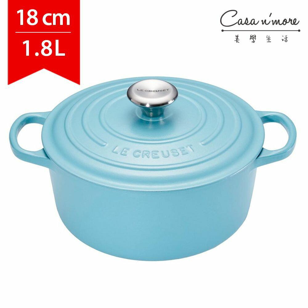 Le Creuset 新款圓形鑄鐵鍋 湯鍋 燉鍋 炒鍋 18cm 1.8L 河岸藍 法國製 - 限時優惠好康折扣