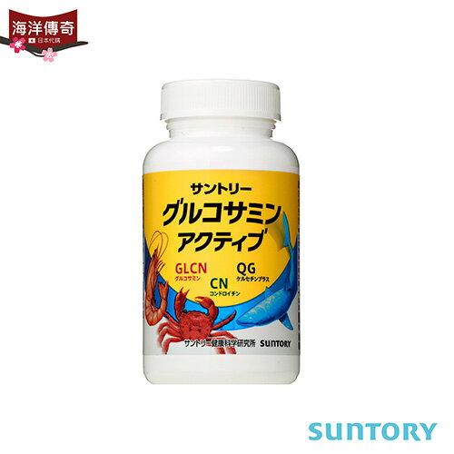 【海洋傳奇】【日本出貨】三得利SUNTORY 固力伸 葡萄糖胺+鯊魚軟骨 180錠 (30日份)
