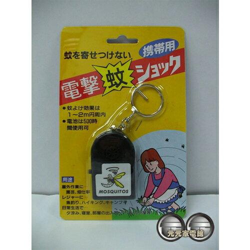 電子驅蚊器 TM-90 (2入)