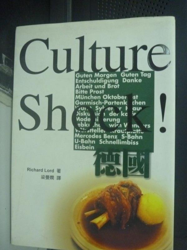 【書寶二手書T9/地理_JFQ】Culture Shock!德國_Richard Lord