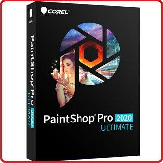 CorelDRAW PaintShop Pro 2020 旗艦級相片編輯軟體及創意組合 ULTIMATE Mini-Box - 限時優惠好康折扣