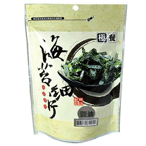 統記 極餐 海苔細片-醬油 30g