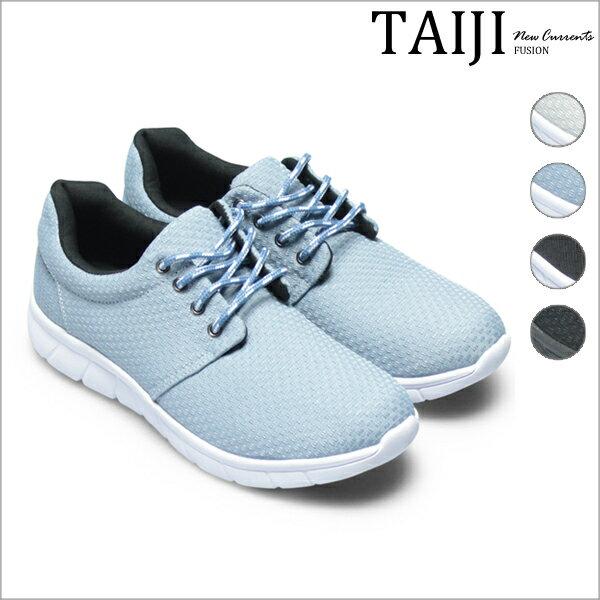 TAIJI:休閒慢跑鞋‧質感織紋布休閒慢跑鞋‧四色【NO2AY16】-TAIJI-