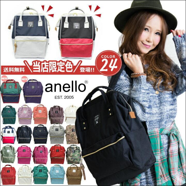 <br/><br/>  日本直送 含運/代購-日本正版Anello包包/帆布大開口大容量後背包/聚酯纖維/AT-B0193A。共28色<br/><br/>