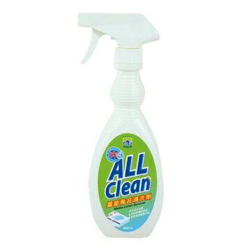 【多益得】霉菌青苔清洗劑(450cc/瓶)CC015
