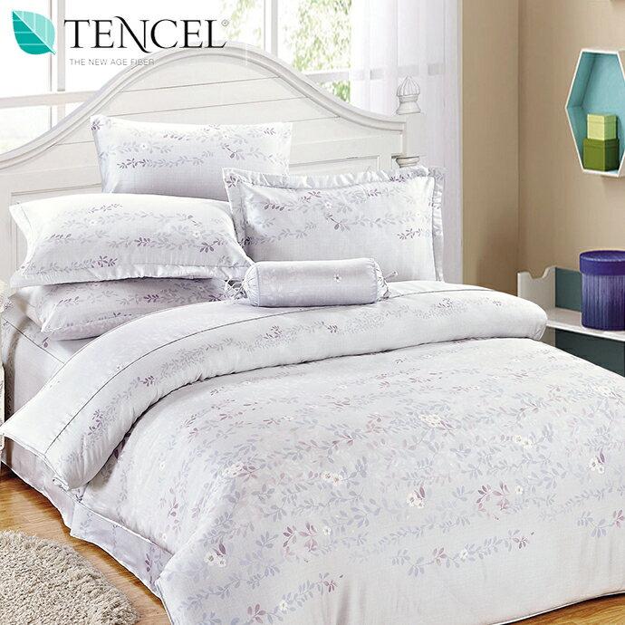100%純天絲七件式床罩鋪棉兩用被套組_雙人5x6.2尺_絲光流影~GiGi居家寢飾 館~