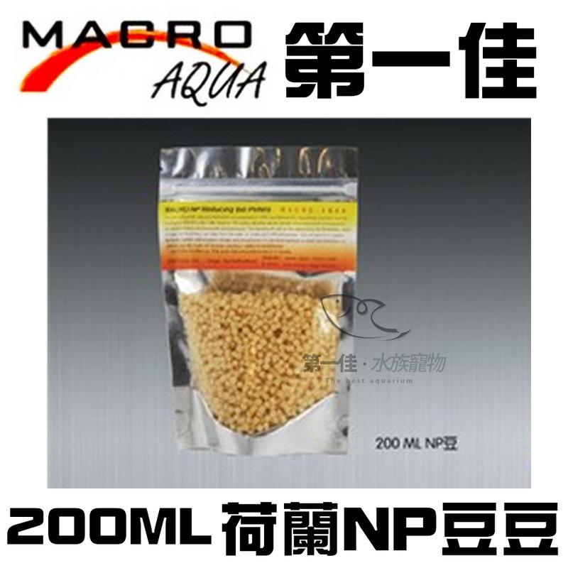 [第一佳水族寵物] 台灣現代MARCO荷蘭NP豆豆 NP-7 200ML小 免運