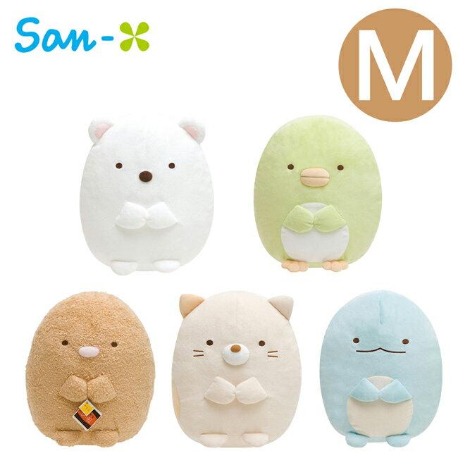 【日本正版】角落生物 豆豆絨毛玩偶 M號 娃娃 玩偶 絨毛玩偶 角落小夥伴 San-X
