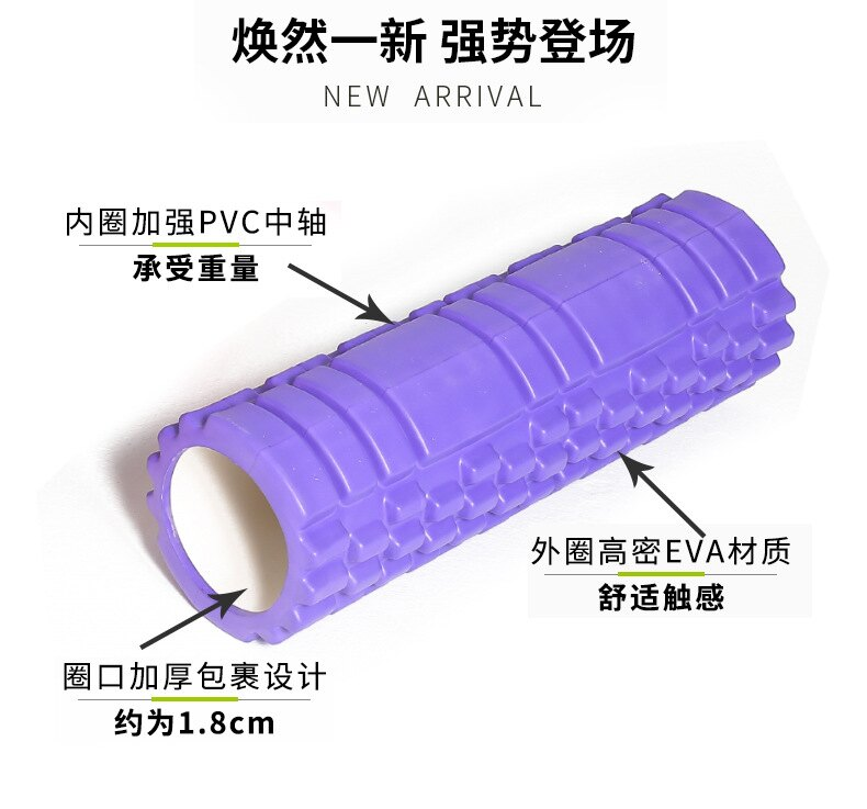 泡沫瑜伽柱軸肌肉放松狼牙棒按摩滾軸健身器材滾輪