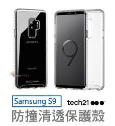 Tech21 英國超衝擊Pure Clear三星 S9 5.8吋 防撞清透保護殼 台灣公司貨