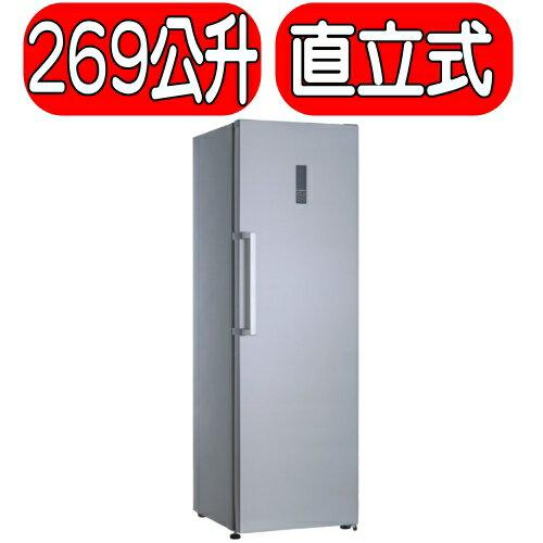 領券打8折★回饋15%樂天現金點數★HAWRIN華菱【HPBD-300WY】自動除霜直立式冰櫃((容量多於WIF1193GRL145SW))