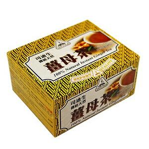 Stassen 司迪生★100%傳統天然薑母茶★【12包*1盒】