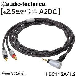 志達電子 HDC112A/1.2 日本鐵三角 2.5mm平衡端子 A2DC 耳罩式耳機升級線 適用ATH-SR9、 ATH-ESW950、ATH-ES750