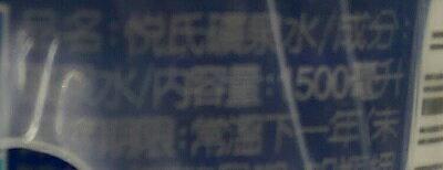 悅氏 礦泉水(1500mlx3瓶/組) [大買家]