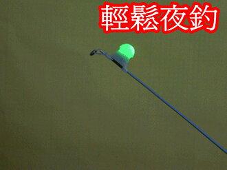 【珍愛頌】G002 智能閃燈 夜釣燈 咬鉤提醒 咬鉤變色 磯釣 遠投 路亞 軟絲 釣魚警報器 電子夜光棒