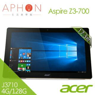 【Aphon生活美學館】Acer Z3-700 17.3吋All in one 觸控液晶電腦 (J3710/4G/128GB SSD/Win10)-送HP DJ-2130事務機(鑑賞期後寄出)+鍋寶保..
