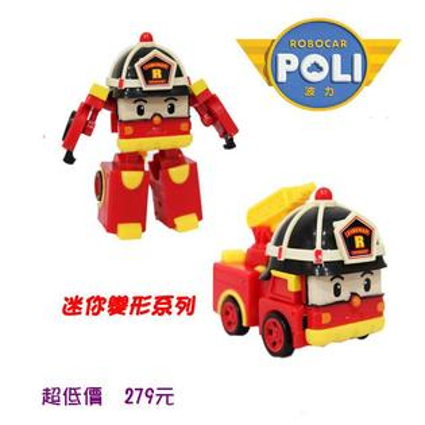 美馨兒:*美馨兒*【POLI波力】變形車系列-迷你變形羅伊279元