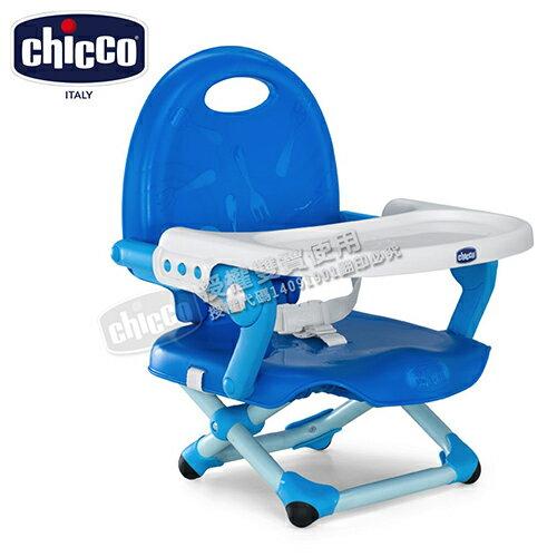 Chicco Pocket snack攜帶式輕巧餐椅座墊-鯨魚藍
