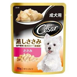 西莎 蒸鮮包-成犬用 低脂雞肉 70g