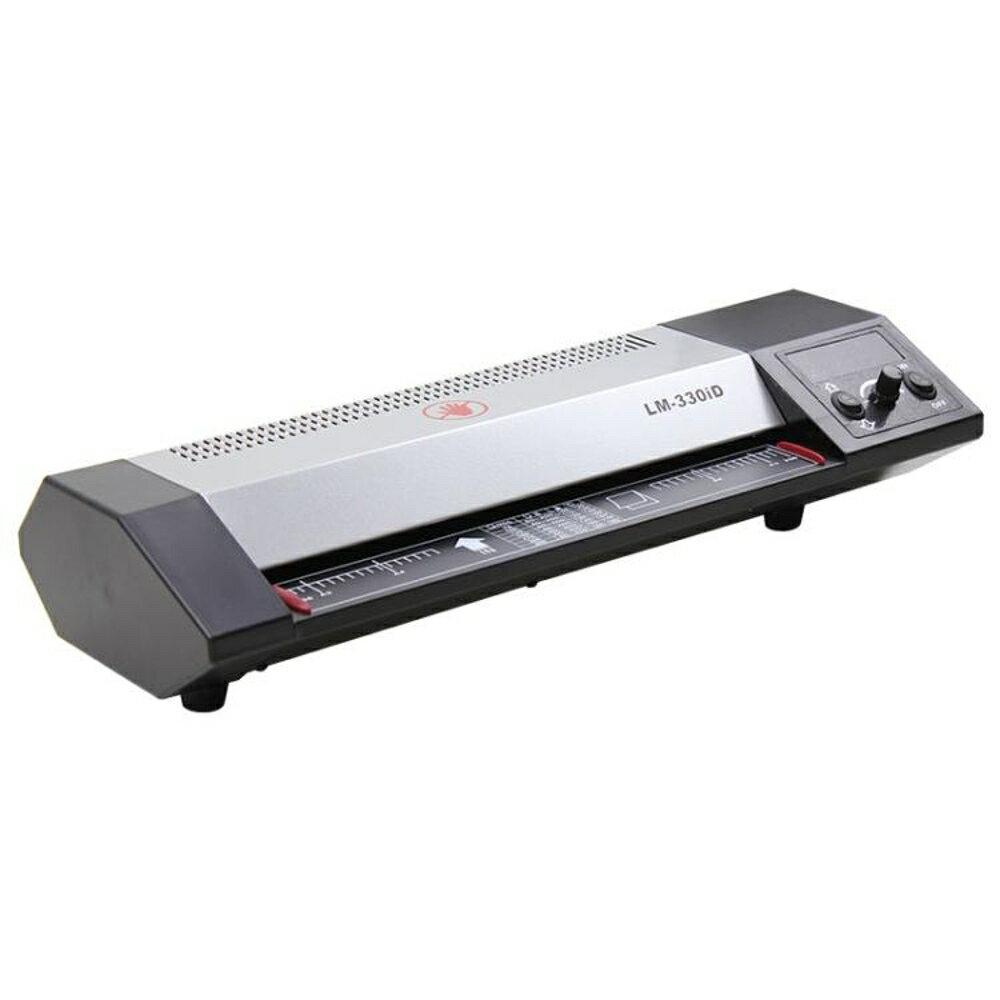 過膠機 LM330ID過塑機A3/A4塑封機照片覆膜機相片過膠機壓膜機塑封膜熱塑  年會尾牙禮物