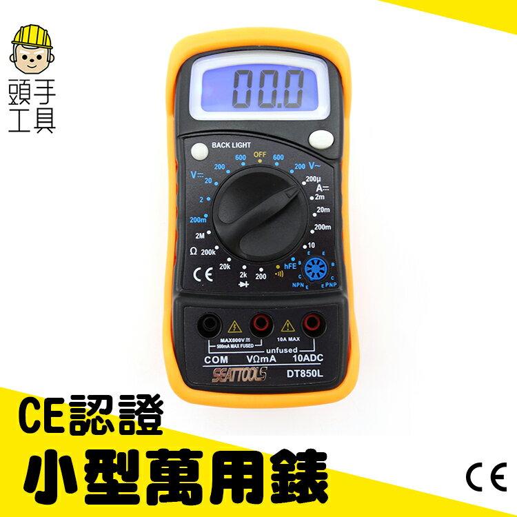 《頭 具》CE 小型萬用錶 二極體及通斷 直流 交流電壓 交流電流鉤表 線序校對MET-DEM850L
