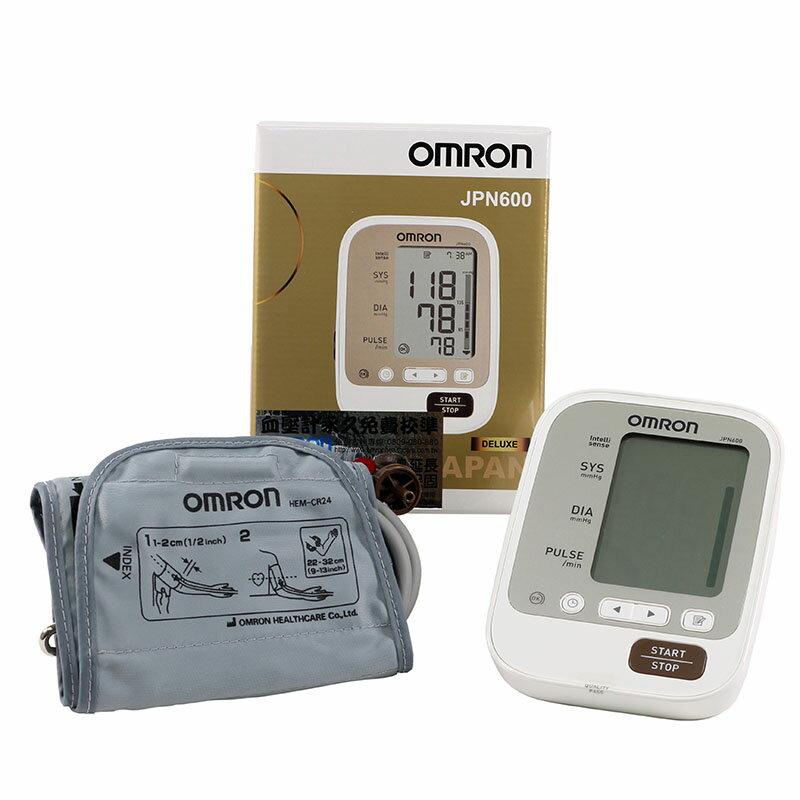 【醫康生活家】歐姆龍 電子血壓計 JPN-600 (網路不販售 來電享優惠)