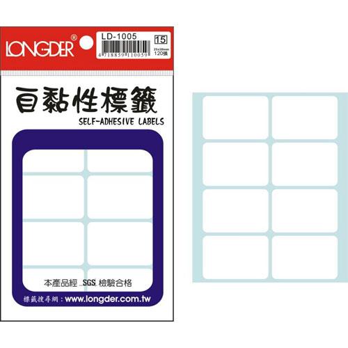 ~龍德 LONGDER~ LD~1005 全白 標籤貼紙 自黏標籤 120P ^( 20包