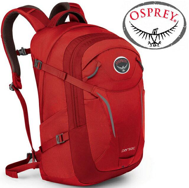 Osprey Parsec 31 日用系列後背包/電腦包 登山背包/健行背包 豔麗紅/台北山水