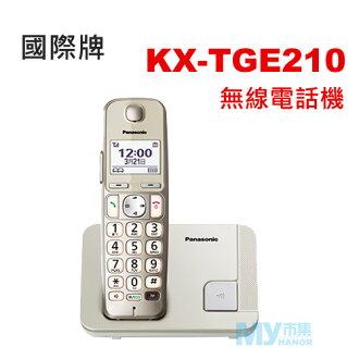 國際牌Panasonic KX-TGE210 大字鍵無線電話機