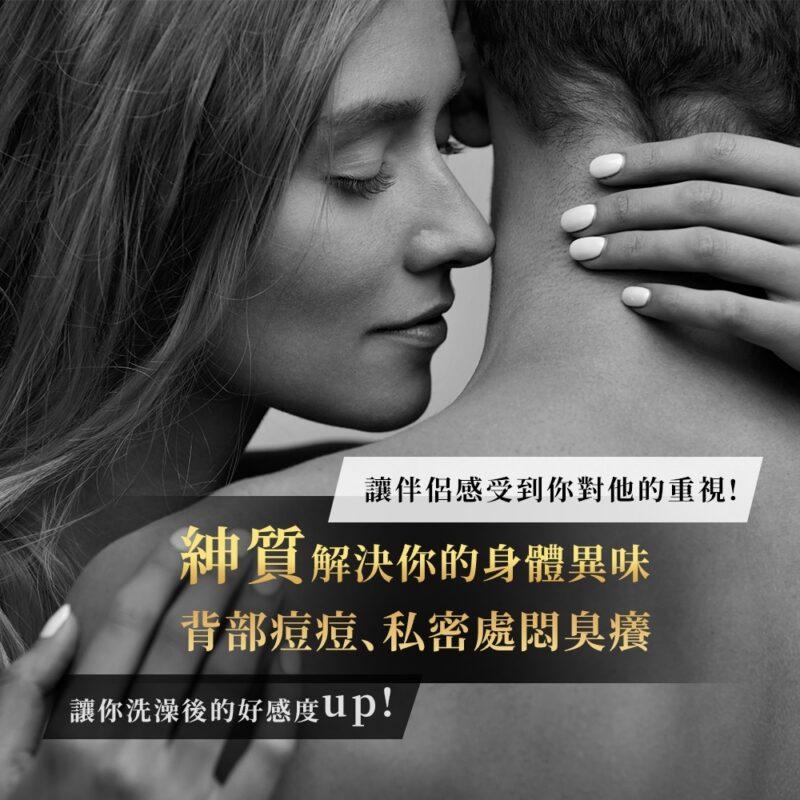 紳質-男性身體與私密處二合一沐浴乳500ML-042713