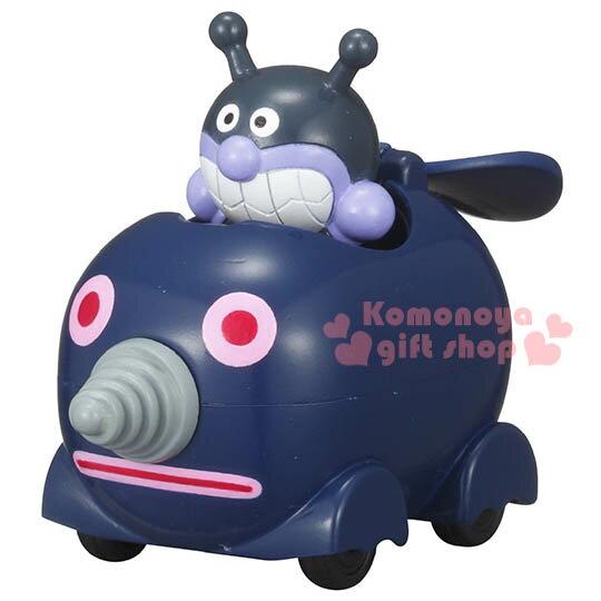 〔小禮堂〕麵包超人 細菌人 GOGO迷你造型玩具車《小.深藍.舉雙手站姿》適合3歲以上兒童