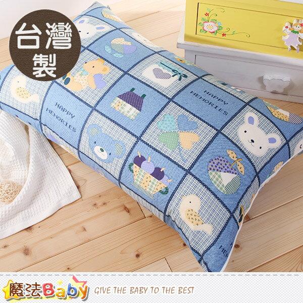 台灣製枕頭套(2個一組)  魔法Baby~id61_a011