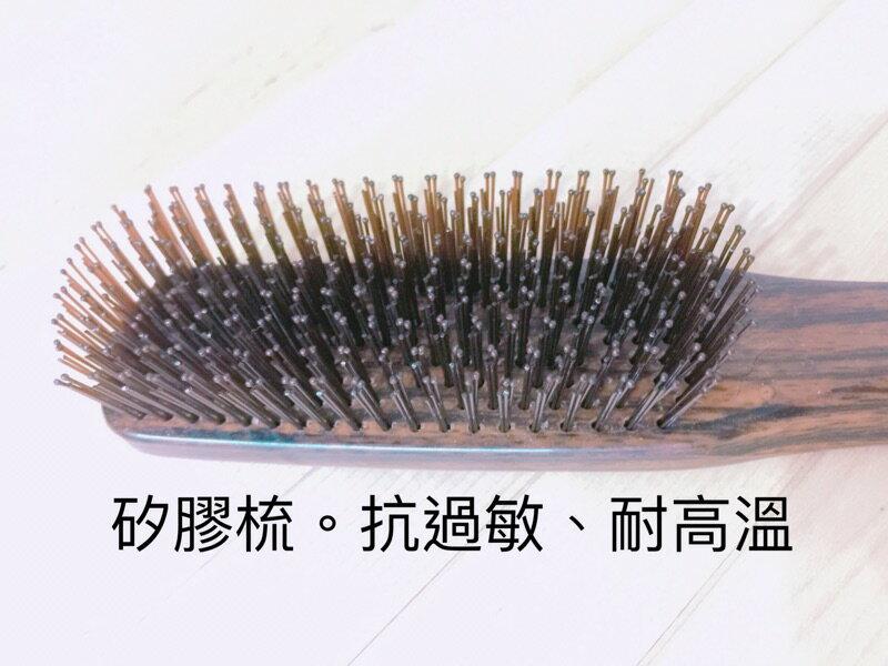 [小飾衷心台灣好梳子]9排矽膠梳 - 抗過敏、耐高溫-適合柔細髮絲、頭皮敏感、小孩