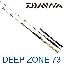 漁拓釣具 DAIWA DEEP ZONE 73 300-205 (船釣竿)