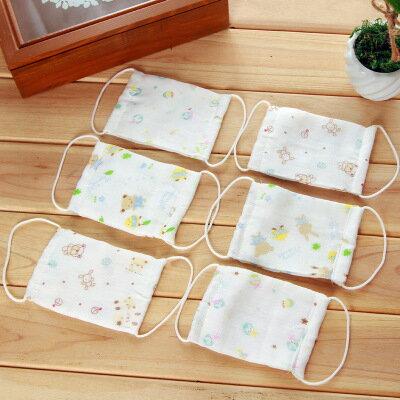 【愛家便宜購】雙層健康寶寶防塵紗布口罩(2入)