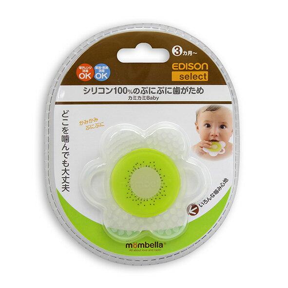 寶貝屋 - Edison - 奇異果柔軟固齒器玩具 - 限時優惠好康折扣