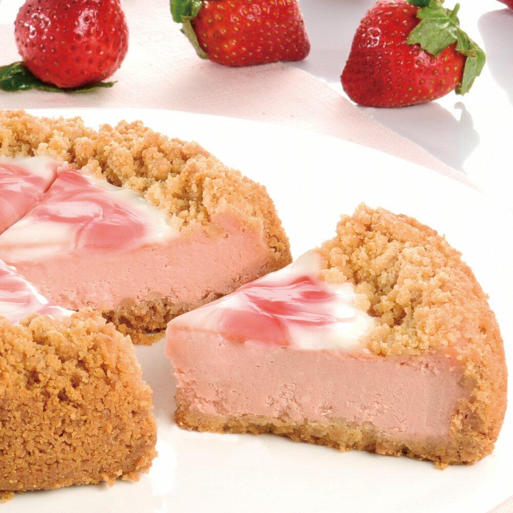 【亞尼克】雪藏草莓芝士🏆2019蘋果日報評比第三名💯 1