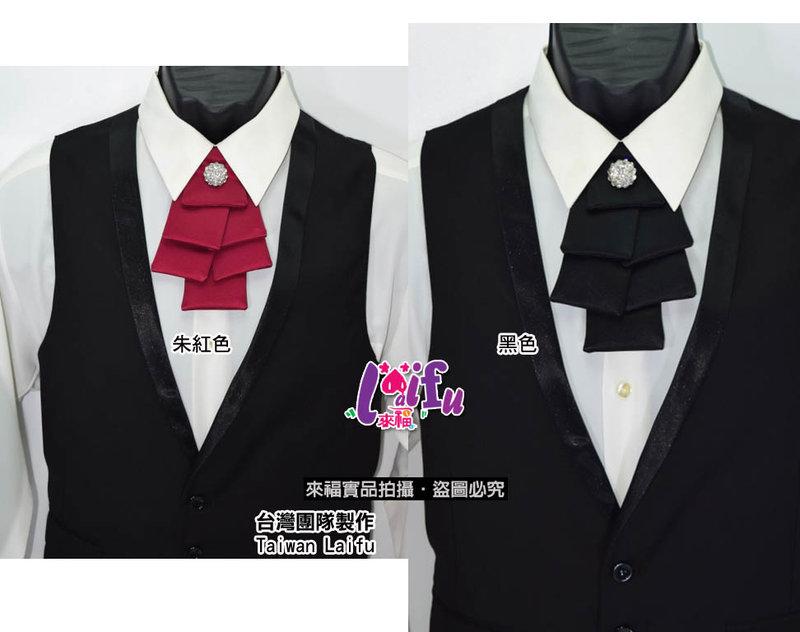 來福,k705領花聖誕樹層次領結結婚領結領花新郎領帶台灣製,售價300元