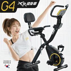 【well-come 好吉康】XR-G4 全新進化渦輪式二合一磁控飛輪健身車
