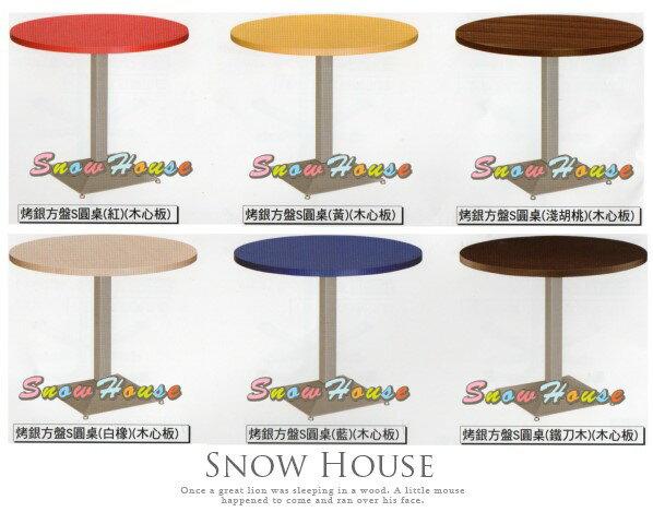 ╭☆雪之屋居家生活館☆╯AA769-020406091113烤銀方盤S圓桌餐桌置物桌六色