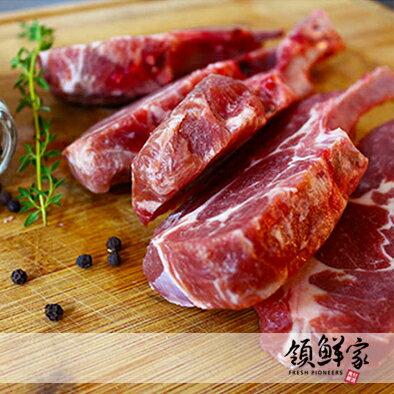 【領鮮家】冷凍真空☆紐西蘭香草羊肩排~750g ~每包8隻~夢幻逸品Merino
