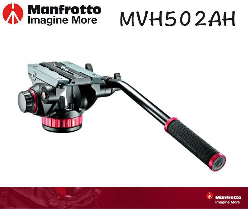 【eYe攝影】現貨 Manfrotto MVH502AH 502HD 油壓雲台 液壓 觀鳥攝像 非501HDV