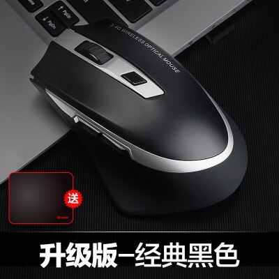 滑鼠 英菲克無線可充電滑鼠靜音無聲辦公台式家用光電男生大手型LOL機『XY18』